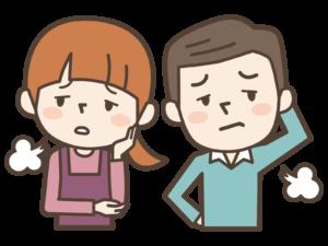 喧嘩中の夫婦